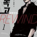 Rekomendasi Manhwa Webtoon Tamat 2020